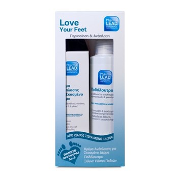 Picture of PHARMALEAD, FOOT CARE ΠΕΡΙΠΟΙΗΣΗ & ΑΝΑΠΛΑΣΗ SET