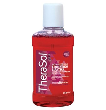 Picture of THERASOL PLUS MOUTHWASH (KOKKINO)250ml