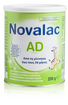 Picture of NOVALAC AD 250gr