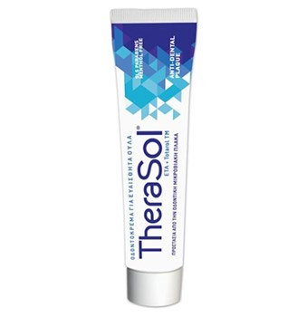 Picture of THERASOL TOOTHPASTE 75ml