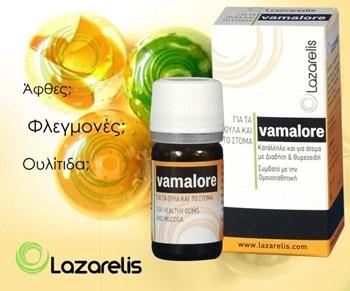Picture of VAMALORE 5ml