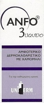 Picture of ANFO 3 LIQUID 200ml