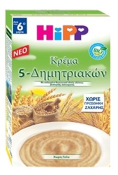 Picture of ΗΙΡΡ ΚΡΕΜΑ 7 ΔΗΜΗΤΡΙΑΚΩΝ 250gr