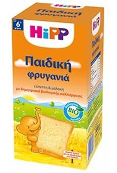 Picture of ΗΙΡΡ ΠΑΙΔΙΚΗ ΦΡΥΓΑΝΙΑ 100gr