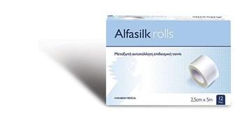 Picture of AlfaSilk Tape Rolls 2,5Χ5