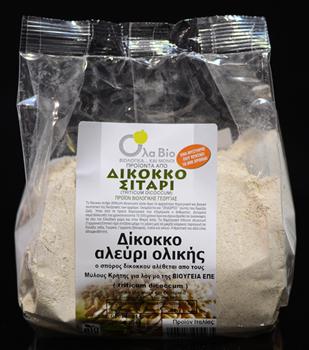 Picture of ΑΛΕΥΡΙ ΔΙΚΟΚΚΟ 500γρ ΟΛΙΚΗΣ ΒΙΟ