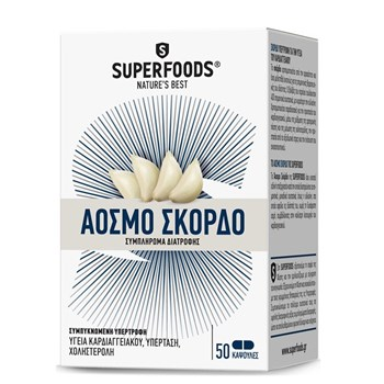 Picture of SUPERFOODS Σκόρδο Άοσμο Garlic Eubias 300mg 50καψ.