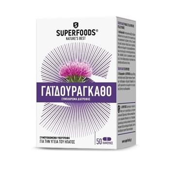 Picture of Superfoods Milk Thistle ΓΑΙΔΟΥΡΑΓΚΑΘΟ 300mg 50 φυτικές κάψουλες