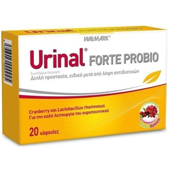 Picture of Urinal Forte Probio 20caps