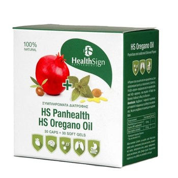 Picture of HEALTH SIGN Combo Box: HS Panhealth & HS Oregano Oil 30softgels