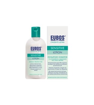 Picture of EUBOS LOTION DERMO-PROTECTIVE 200 ml