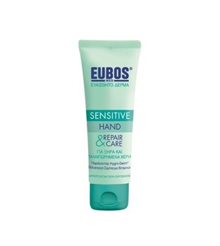 Picture of EUBOS SENSITIVE HAND REPAIR & CARE CREAM 75 ml