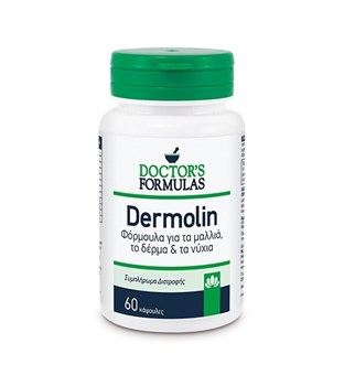 Picture of Doctor's Formulas DERMOLIN 60 Caps