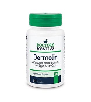 Picture of Doctor's Formulas DERMOLIN 60 Caps