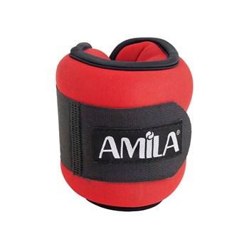 Picture of AMILA Βάρη άκρων Neoprene 2x1,00Kg 44115