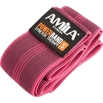 Picture of AMILA Powerband Stretch Therapy Μικρό 6.5x163cm 1τμχ