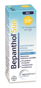 Picture of BEPANTHOL Sun Face Cream Sensitive Skin SPF50+ 50ml