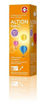 Picture of ALTION Kids D3 20ml