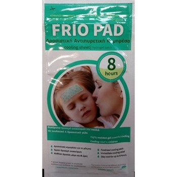 Picture of Frio Pad Cooling Sheet