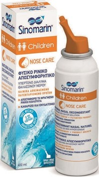 Picture of SINOMARIN Children Nose Care 100ml