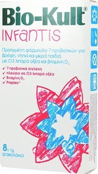 Picture of BIO-KULT Infantis Προβιοτική Πολυδύναμη Φόρμουλα Για Βρέφη & Παιδιά Με Ω3 Λιπαρά Οξέα & Βιταμίνη D3, 8 Φάκελλοι x 1gr