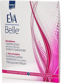 Picture of INTERMED Eva Belle Hydrating Face Dressing 1τμχ