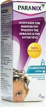 Picture of PARANIX Treatment Shampoo 200ml