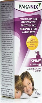 Picture of PARANIX Treatment Spray 100ml