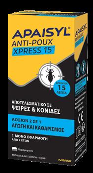 Picture of APAISYL Anti-Poux Xpress 15' Αντιφθειρική Λοσιόν 2 σε 1 100ml