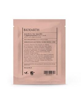 Picture of BIOEARTH Μάσκα Προσώπου για Λεύκανση με Γλυκονικό Οξύ 15ml