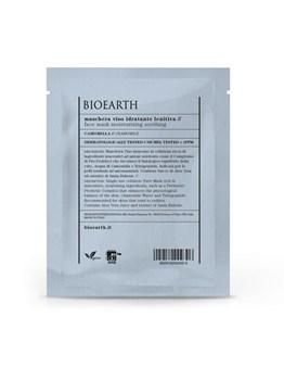 Picture of BIOEARTH Μάσκα Προσώπου Καταπραϋντική με Χαμομήλι 15ml