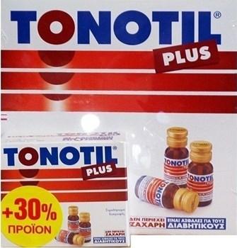Picture of TONOTIL PLUS 10 φιαλίδια x 10ml (+ 30% Δώρο → 3 φιαλίδια)