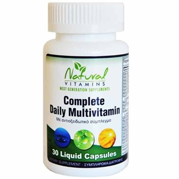 Picture of NATURAL VITAMINS Complete Daily Multivitamin 30caps