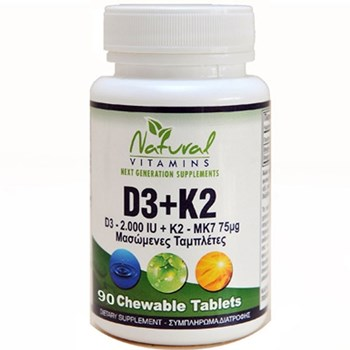Picture of NATURAL VITAMINS D3 2000IU & K2 (Mk7-75μg) 90 tabs
