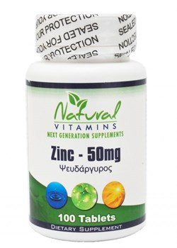 Picture of NATURAL VITAMINS Zinc - 50mg 100 tabs