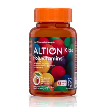 Picture of ALTION Kids Polyvitamins 60gums