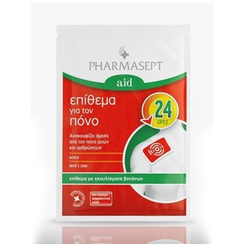 Picture of PHARMASEPT AID Pain Patch Επίθεμα Για Τον Πόνο 1pc