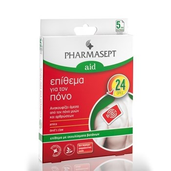 Picture of PHARMASEPT Pain Patch Επίθεμα Για Τον Πόνο 5pcs