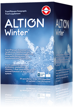 Picture of ALTION Winter 20 φακελάκια