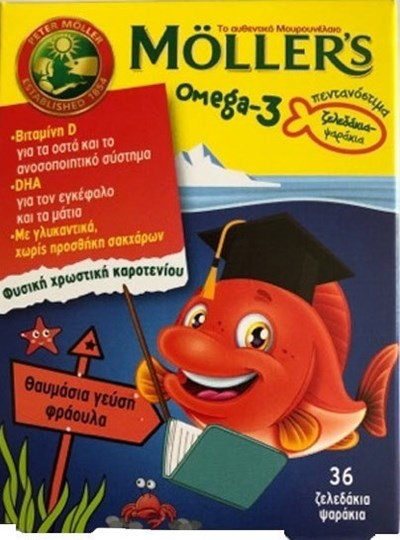 Picture of MOLLER'S Omega-3 Ψαράκια - Ζελεδάκια Φράουλα 36 Gummies
