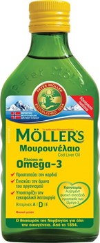 Picture of MOLLER'S Μουρουνέλαιο υγρό 250ml Natural
