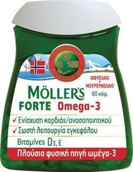 Picture of MOLLER'S Μουρουνέλαιο Forte 60softgels