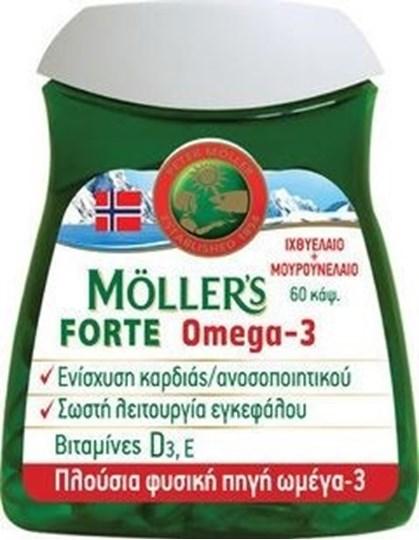 Picture of MOLLER'S Μουρουνέλαιο Forte 60softgels