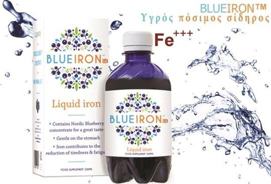 Picture of VITA VENTUS BLUE IRON 330ML