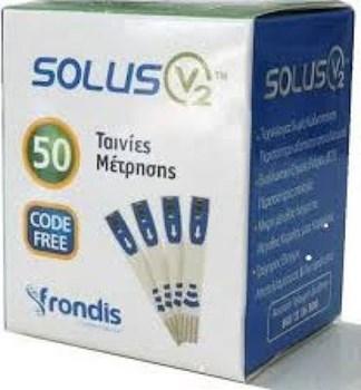 Picture of Solus V2 Ταινίες Μέτρησης Σακχάρου 50τεμ