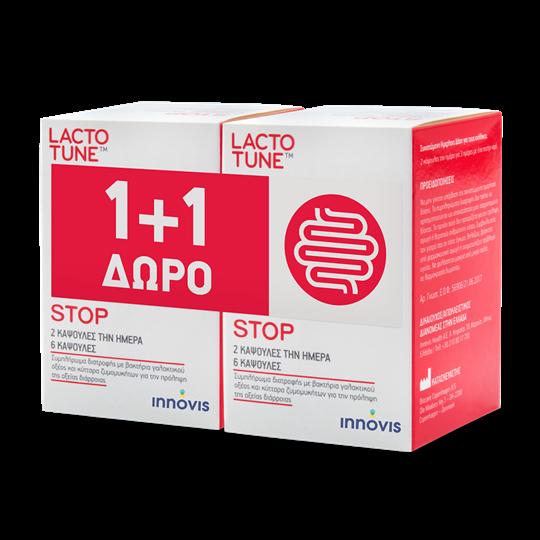 Picture of LACTOTUNE STOP 6 capsules 1 + 1 δώρο