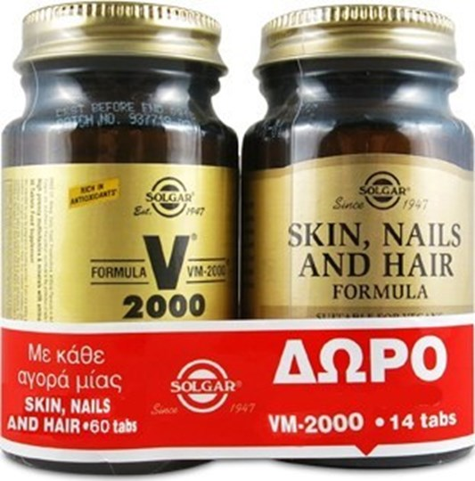 Picture of SOLGAR Skin Nails and Hair Formula 60 tabs & Δώρο VM-2000 14 tabs
