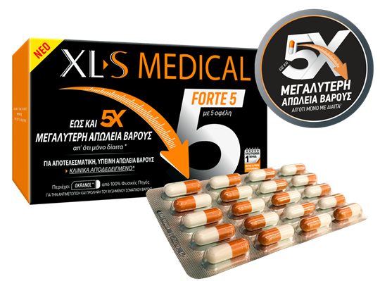 Picture of XLS Medical Forte 5 180caps