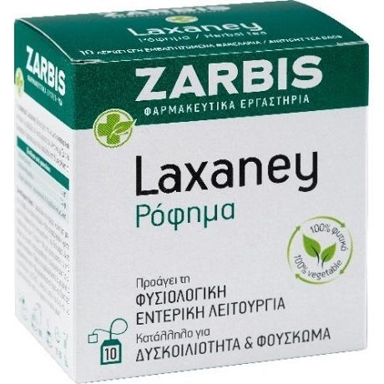 Picture of Laxaney 10 φακελακια