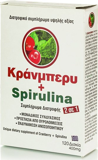 Picture of PROTONEX CRANBERRY+SPIRULINA (300MG+100MG) 120TABL